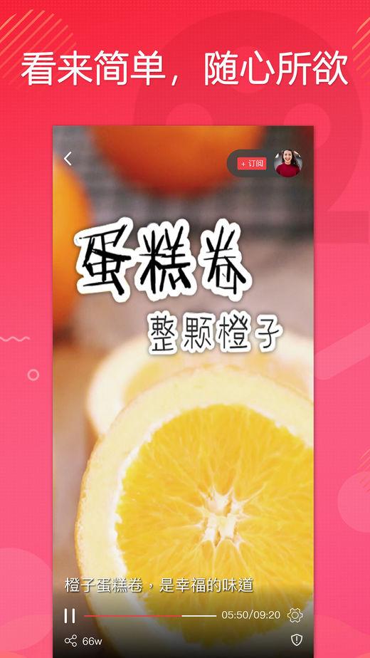 AYOU视频app官方下载安装图3: