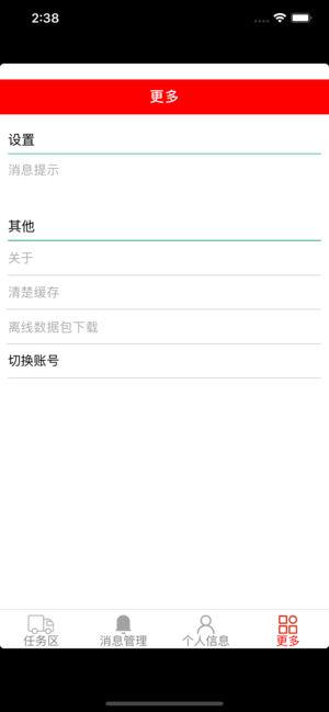安信联合app下载图2: