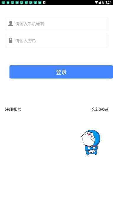 大螃蟹赚钱软件app下载图1: