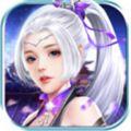 梦幻择仙路手游官方最新苹果版app 1.0