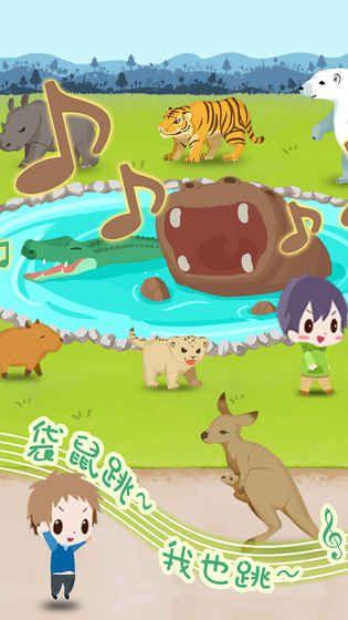 动物园拯救计划游戏最新安卓版下载图2: