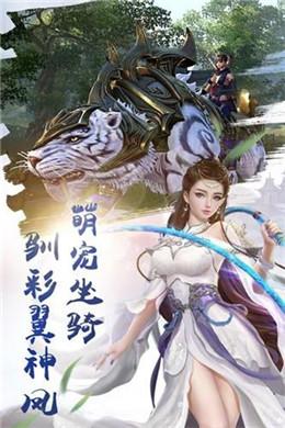 青云剑尊手游官方最新安卓版图1: