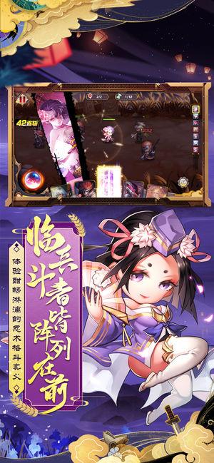 战姬忍法帖手游官方安卓版图2:
