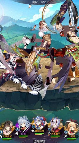 37妖怪学院游戏官方最新版下载图3: