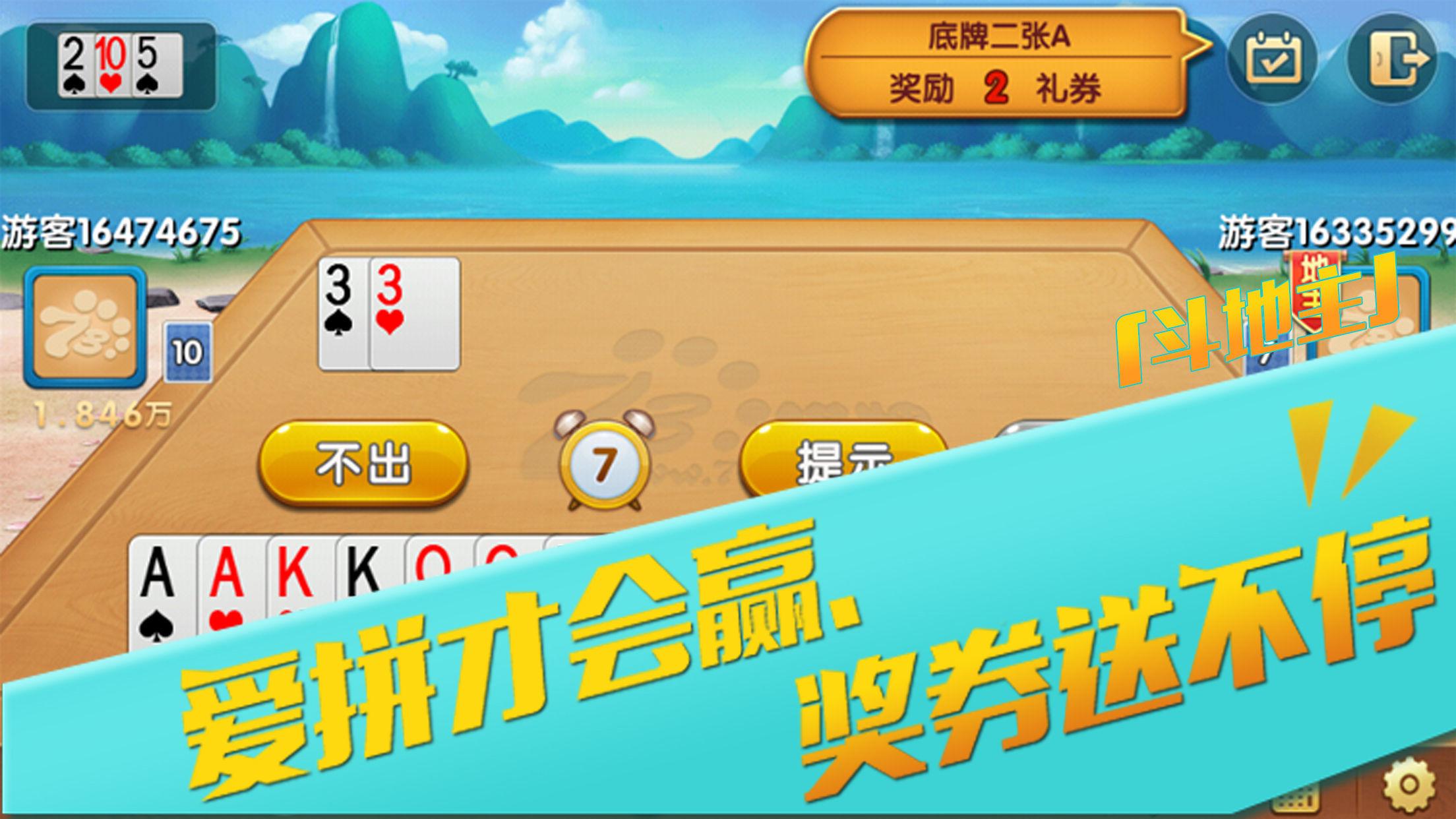 摩登乐约棋牌app官方手机版安卓下载图2: