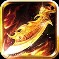 百战传奇游戏安卓版下载 v1.0.1