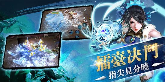 战诸侯官方正版游戏图3: