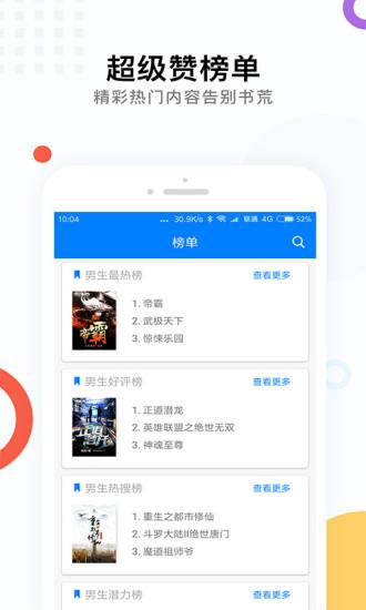 落秋中文手机版官网客户端下载图1: