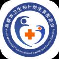 阜新智慧医疗app官方版最新下载 v2.4.1