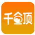 千金顶入口app官方版软件 v1.0