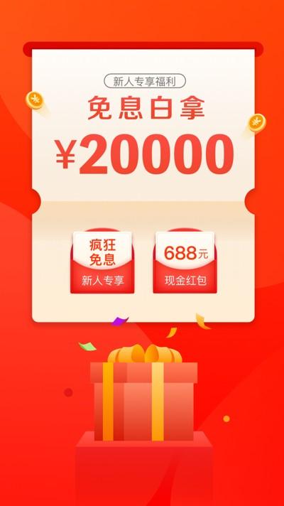 千金顶入口app官方版软件图1: