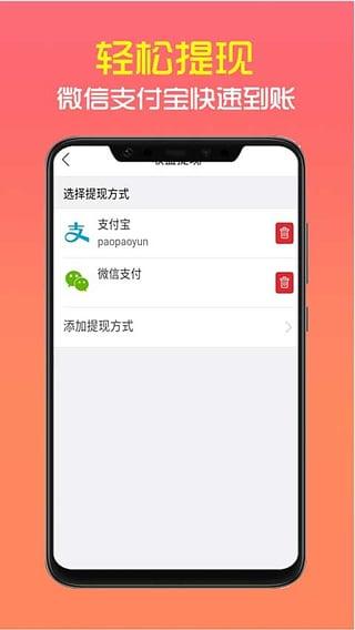 泡泡云趣阅ios苹果版软件app下载图1: