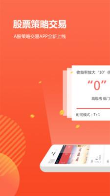 诚信点配翻翻配资app官方版图1: