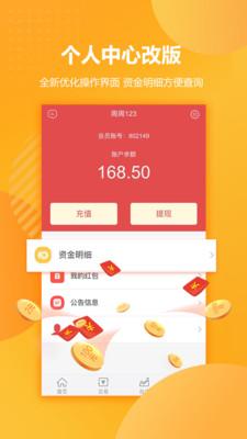 诚信点配翻翻配资app官方版图2: