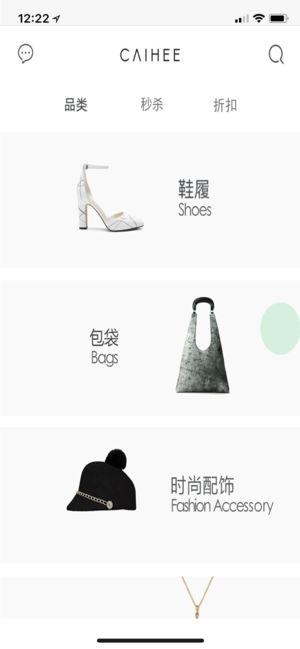 元喜商城官方app下载手机版图3: