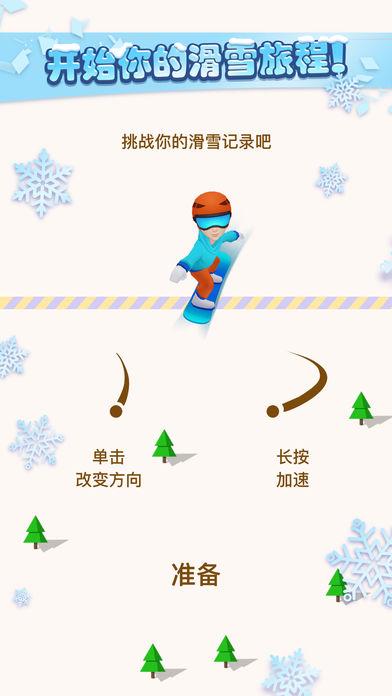 VR速度滑雪游戏安卓版下载图1: