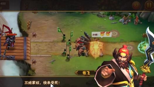 攻城演义志手游安卓版图3: