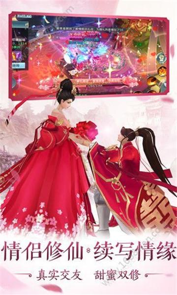 飘渺儒仙青云诛仙官方版唯一指定下载图1: