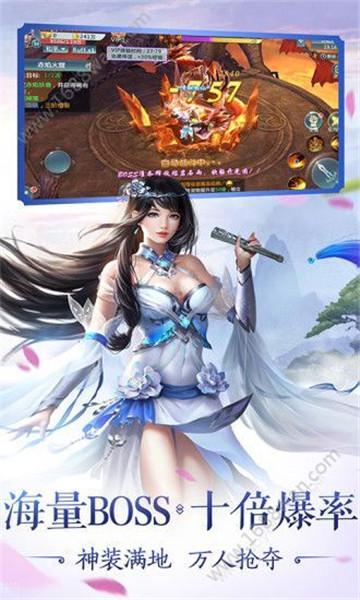 飘渺儒仙青云诛仙官方版唯一指定下载图3: