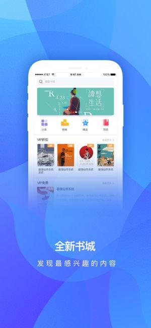 蜜之看看官方版app下载安装图1: