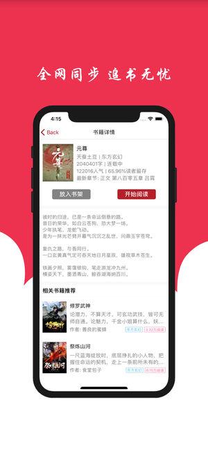 悦享看视频app下载图3:
