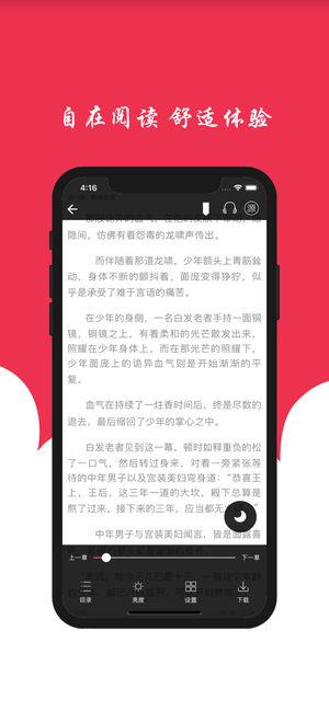 悦享看视频app下载图1: