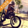极限摩托Dirt Xtreme游戏中文版下载 v1.4.1