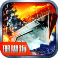 钢铁先锋游戏官网正版下载 v1.2.8