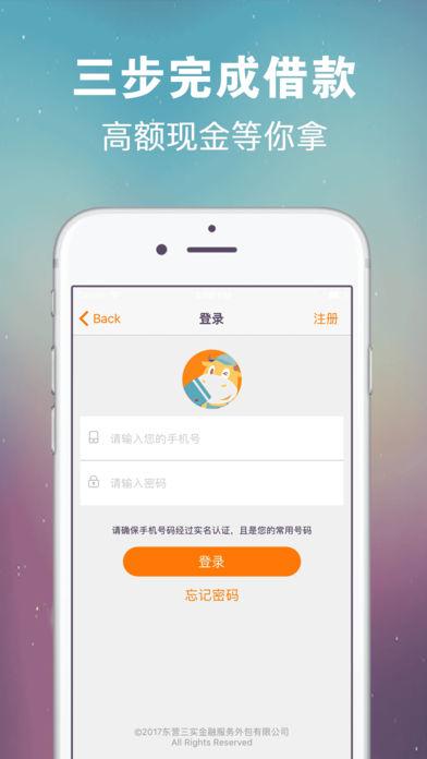 飞燕钱包贷款app软件官方版图2: