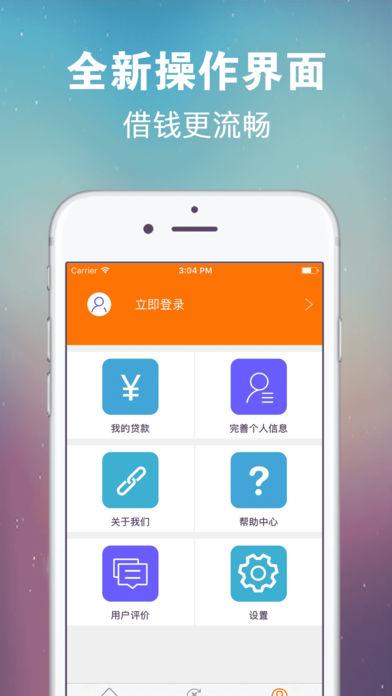 飞燕钱包贷款app软件官方版图3: