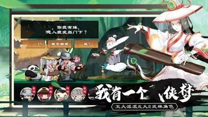 英雄奇兵手游最新官方版下载图1: