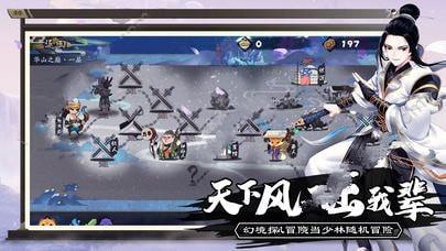英雄奇兵手游最新官方版下载图2: