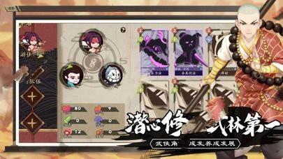 英雄奇兵手游最新官方版下载图3: