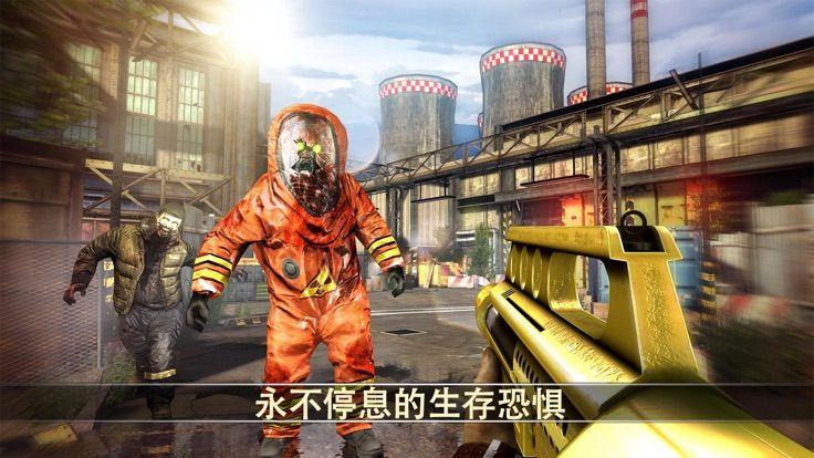 丧尸围城绝境求生游戏安卓版下载图2: