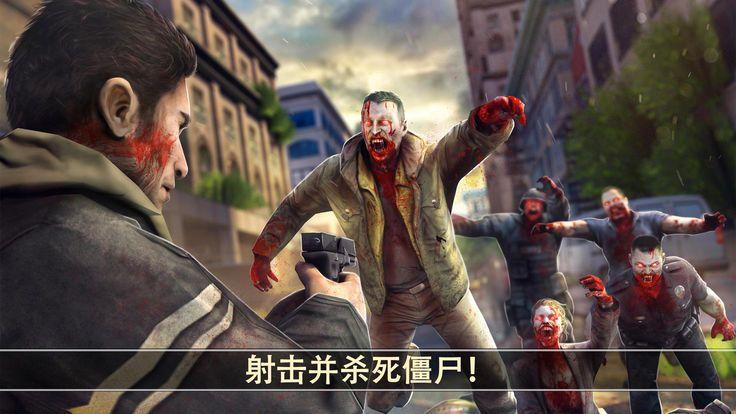 丧尸围城绝境求生游戏安卓版下载图1: