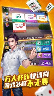 东吴棋牌游戏最新安卓版下载图1:
