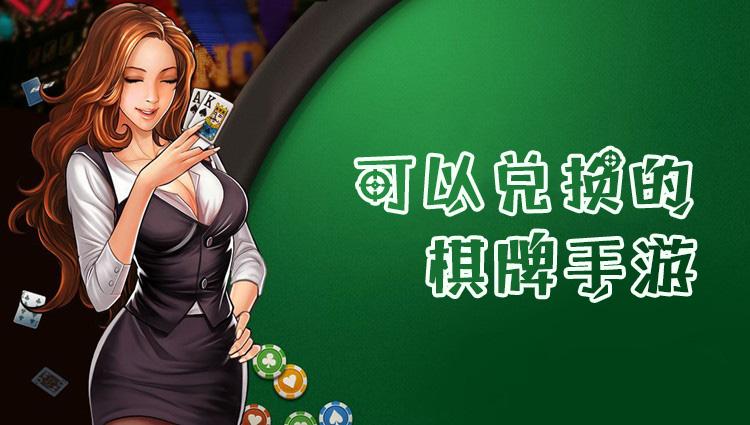 长江棋牌游戏安卓最新版图1: