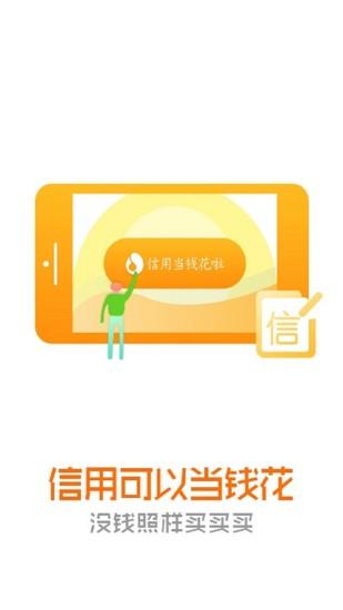 优花花app贷款入口官网下载图1: