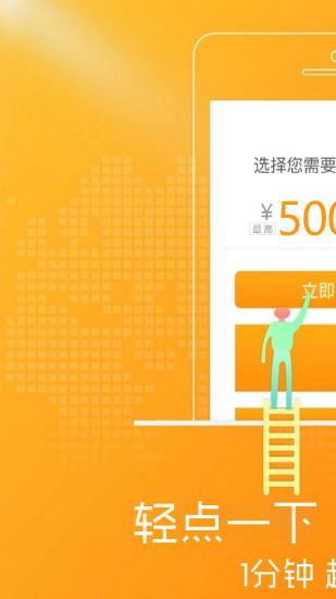 优花花app贷款入口官网下载图3: