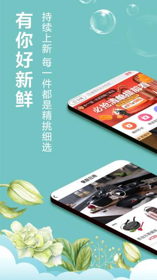 三域商贸app下载图1: