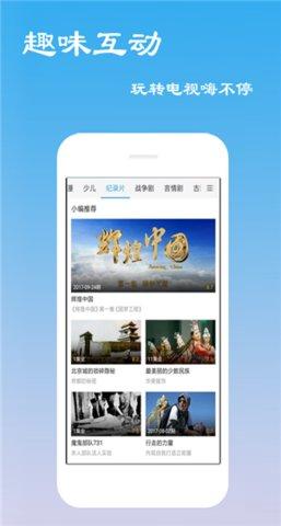 榕影视官网app手机版图2: