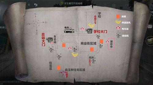 第五人格永眠镇地窖在哪 永眠镇地窖点位置[多图]
