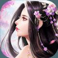 仙欲奇谭手游官方最新版下载 V1.0