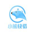 小熊快借入口app官方版贷款 v1.0