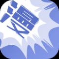 风筝漫社韩漫大全app软件下载 v3.2.1
