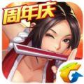 拳皇命运手游下载正式版 v2.24.148