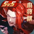 决战平安京麻将棋模式最新版 v1.42.0