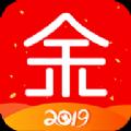 余惠宝理财app下载官网ios版 v2.0.18