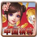 中国棋牌游戏大厅官方APP v1.0