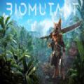 生化变种手游官方网站(Biomutant) v1.0